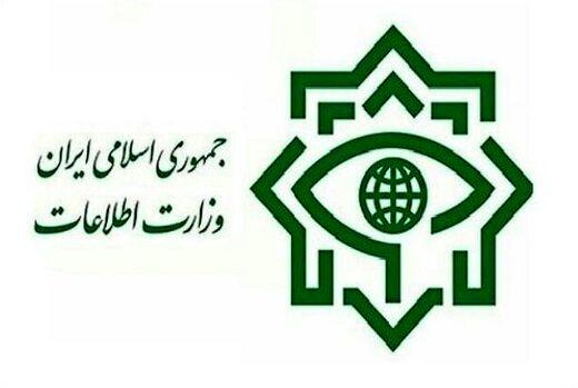 اسناد مهم وزارت اطلاعات درباره گروهک تروریستی «حرکة النضال» + عکس