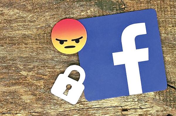 اقدام جدید فیسبوک برای انتخابات آمریکا