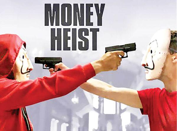 آغاز فصل دوم سریال «سرقت پول» از شبکه 5