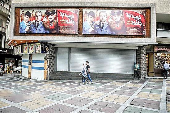 کارنامه مردودی سینما در نیمسال سخت