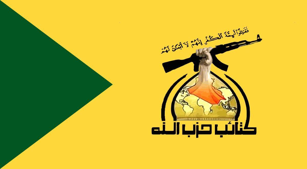 حزبالله عراق برای پشتیبانی از مجاهدان فلسطینی اعلام آمادگی کرد