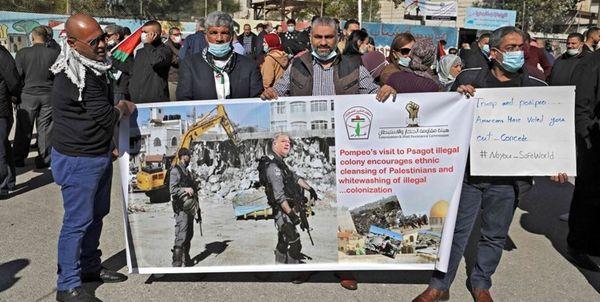 تظاهرات ضد آمریکایی مردم فلسطین در مرکز کرانه باختری