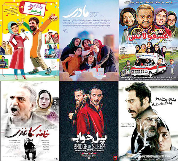 قاب آماری بازار سینما در فصل زمستان