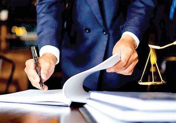 هفت عایدی آزادسازی خدمات حقوقی