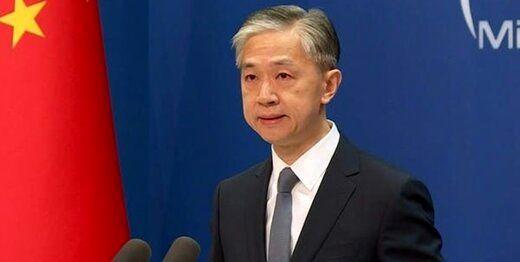 چین خواستار بازگشت آمریکا به برجام شد
