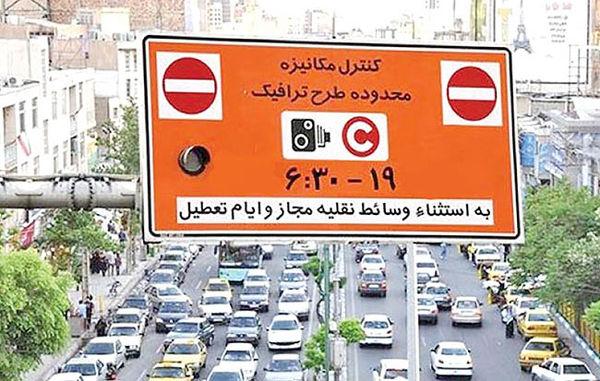 اولین سکانس از طرح ترافیک 98