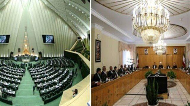 تفاهم ایران و آژانس؛ آزمون اعتماد و همصدایی مجلس با دولت