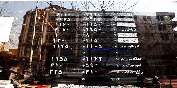 قیمت سکه امامی کاهش یافت