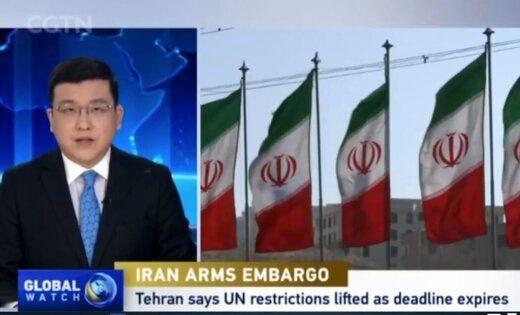 رسانههای آسیایی درباره لغو تحریمهای تسلیحاتی ایران چه نوشتند؟