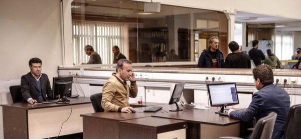 اعلام شرایط پرداخت حقوق کارکنان و مدیران دستگاههای اجرایی در سال آینده