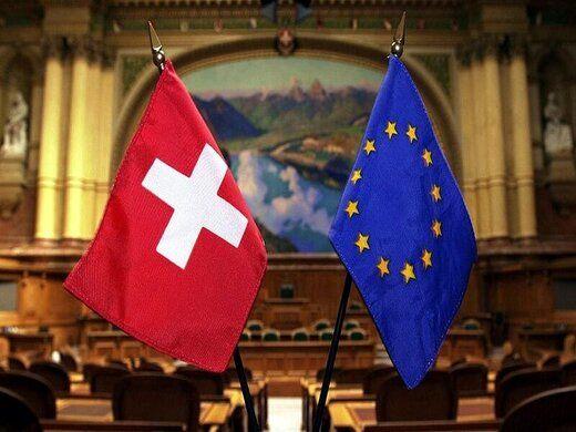 دلایل شکست همهپرسی سوئیس چه بود؟