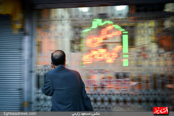 گرانترین معامله مسکن در تهران