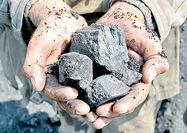 فروش زغالسنگ حرارتی شرکت BHP
