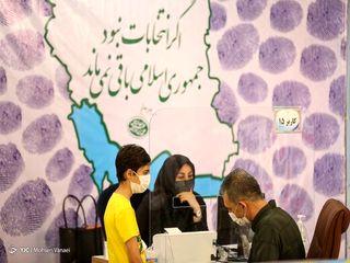 سومین روز ثبت نام انتخابات