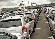 آمریکا و اعمال تعرفههای خودرویی