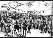اختیارات پارلمان در قوانین اساسی مشروطه ایران و مشروطه دوم عثمانی