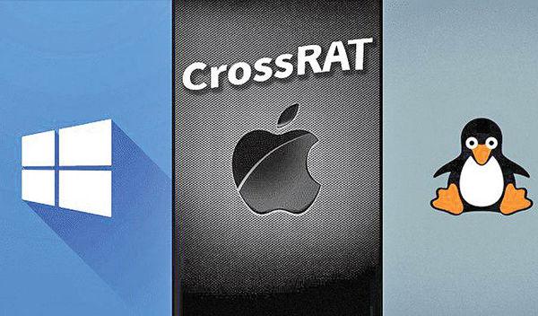 ویروس خطرناک CrossRAT در کمین رایانههای شخصی