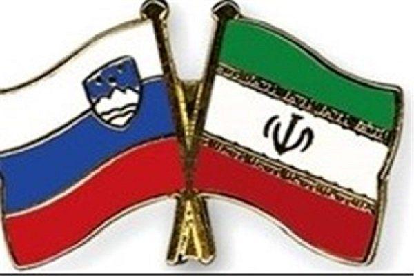 سفیر ایران به وزارت خارجه اسلوونی احضار شد