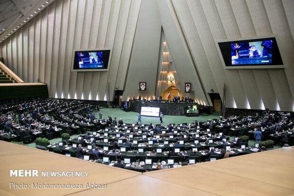موافقت مجلس با کلیات طرح تسهیل صدور مجوزهای کسب و کار