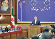 شبنم نعمتزاده به 20 سال حبس محکوم شد