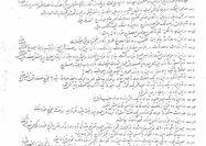 یادی از میرزاحسن رشدیه، پدر مدارس نوین ایران