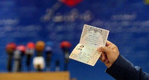 شرط کنارهگیری سردار سعید محمد از انتخابات 1400