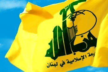 حزب الله: مذاکرات ترسیم مرزها، ربطی به سازش با اسرائیل ندارد