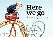 کمدوامترین دولت بریتانیا
