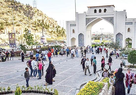 شیراز ششمین پایتخت کتاب ایران شد