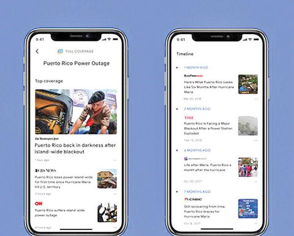 نسخه جدید «Google News» برای ios