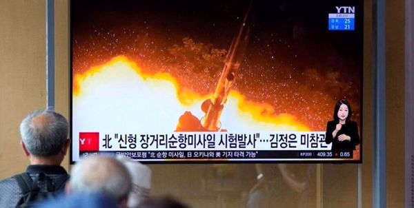 کره شمالی موشک ناشناختهای شلیک کرد