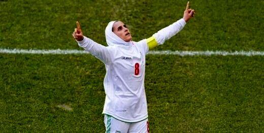 تمجید AFC از کاپیتان تیم ملی بانوان کشورمان پس از تاریخسازی