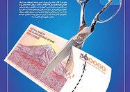 بررسی تشدید فشارهای مالیاتی  در «تجارت فردا»