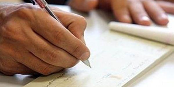 مشخصات و قابلیتهای چکهای جدید