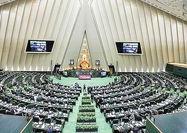 بودجه دو سقفی امروز تقدیم مجلس میشود