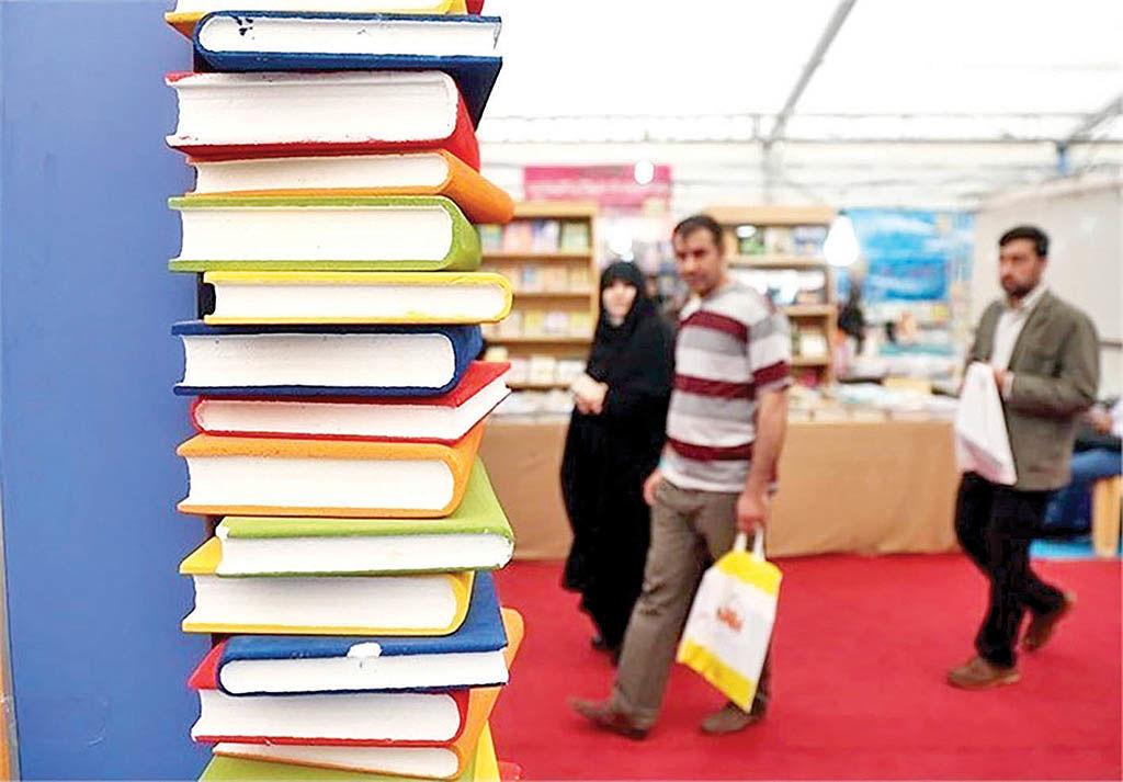 برپایی نمایشگاه کتاب تهران بهصورت مجازی