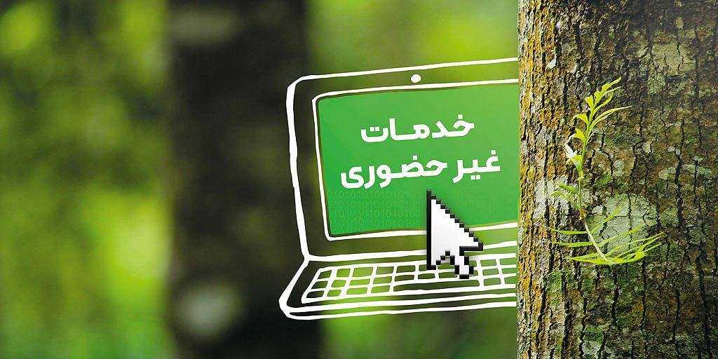 بانک قرضالحسنه مهر ایران؛ حرکت به سوی نخستین بانک سبز کشور