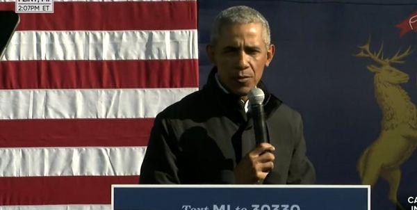 اوباما از جو بایدن حمایت کرد
