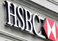 بزرگترین بانک اروپایی معرفی شد