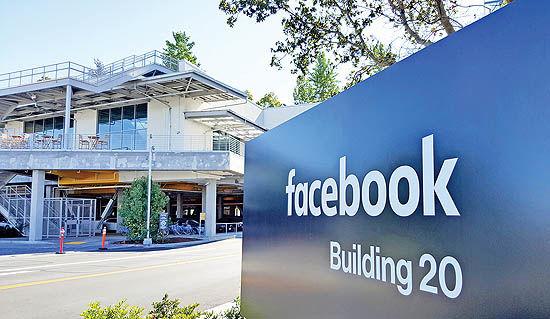 زاکربرگ عامل اصلی شکست در فیسبوک