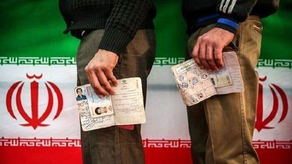 پیام توصیه مهم رهبر انقلاب به رئیس جمهور در باره انتخابات ۱۴۰۰