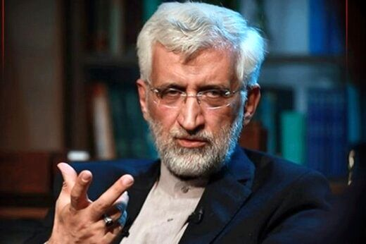 وعده بورسی سعید جلیلی به سهامداران