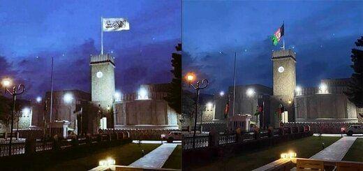 پرچم طالبان بر فراز ارگ ریاستجمهوری افغانستان برافراشته شد+عکس