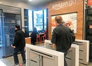 افتتاح Amazon Go