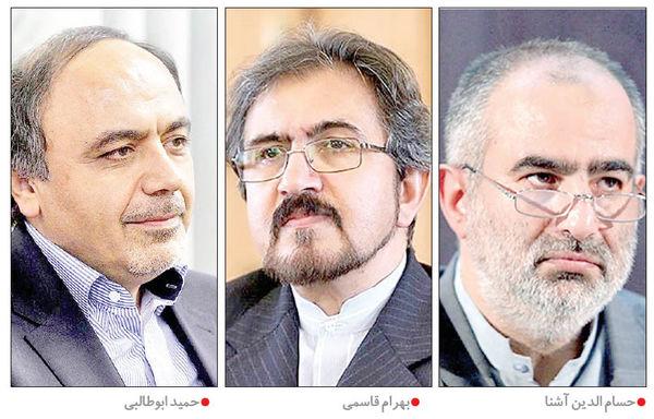 پاسخ محکم ایران به ادعاهای جدید بنسلمان