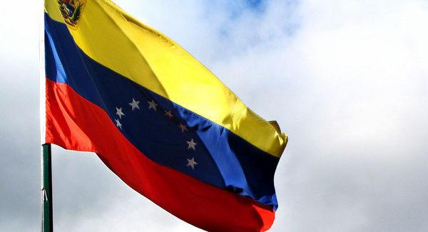 ونزوئلا: آمریکا دچار همان سرنوشتی شد که بر دیگران اعمال میکند