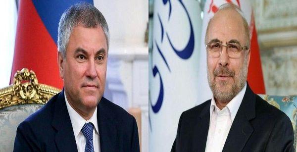 رایزنی روسای مجلس ایران و روسیه درباره تحولات منطقه
