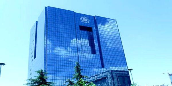 موافقت بانک مرکزی با تزریق 45 هزار میلیارد ریال نقدینگی در قالب توافق بازخرید