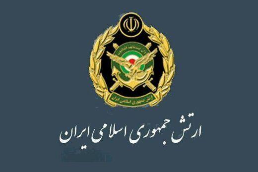 ارتش لحظه سال تحویل توپ شلیک میکند