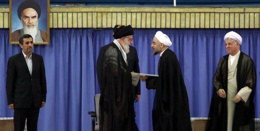مخالفت رهبر انقلاب با استعفا و استیضاح روحانی